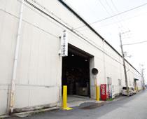 写真:第2工場